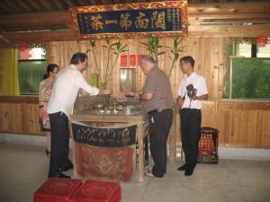 Xiamen 020